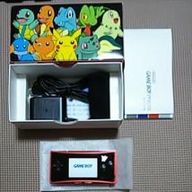 Game Boy Micro Console Pokemon Center Limited Edition Pikachu Version Ni... - $1,161.07