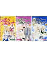Sailor Moon Cherry Project Volumes 1-3 (Complete), Naoko Takeuchi Manga ... - $29.99