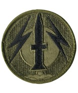 Subdued United States Army 56th Field Artillery Brigade Patch - $5.29