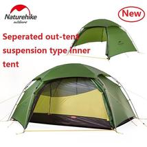 Naturehike factory Cloud peak 2 hexagonal ultralight tent 2 person outdo... - $308.95