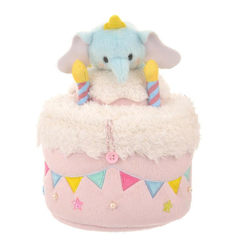 TSUM TSUM Character 4th Anniversary Cake House Set Plush Dumbo Poo Marie Donald