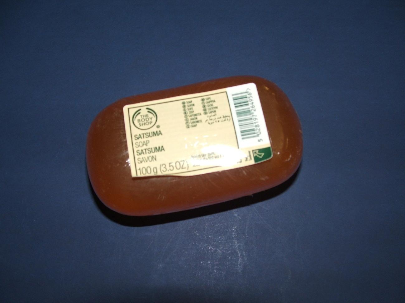 The Body Shop Satsuma Bar Soap  NIP Bonanza