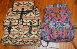 Mudd Cream, Tan, Blue Geometric Backpack Bookbag School, Travel, Tote - $24.99