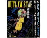 Outlawstarset-01_thumb155_crop