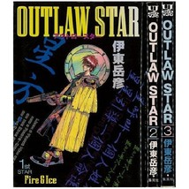 Outlaw Star Vol 1-3 Manga Set by Takehiko Itoh ... - $29.99