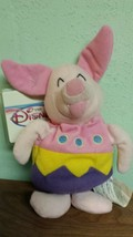 "Easter Egg PIGLET- Disney Store 8"" B EAN Ie - Winnie The Pooh B EAN Bag - $4.99"