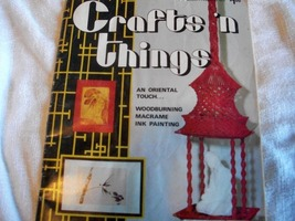 Crafts 'n Things January-February 1973 Magazine - $5.00
