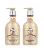 Avon Veilment Natural Spa Dead Sea Salt Body Scrub & Cleanser 13.5 oz x2 - $24.50