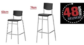 IKEA Bar Bistro Stool Footrest High Chair Breakfast Stackable Party Stoo... - £19.57 GBP+