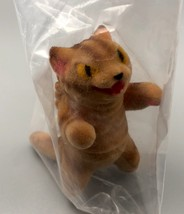 Max Toy Flocked Golden Brown Negora Mint in Bag image 3