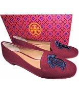 Tory Burch Antonia Monogram Loafer Ballet Flats Ballerina Shoes Burgundy... - $129.00