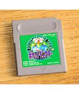 Pokemon Green Version Nintendo Game Boy Japan version NEW save battery i... - $22.95
