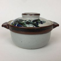 Japanese Earthenware Donabe Cooking Clay Pot Floral  4.75 Diam. 9 fl Oz ... - $9.90