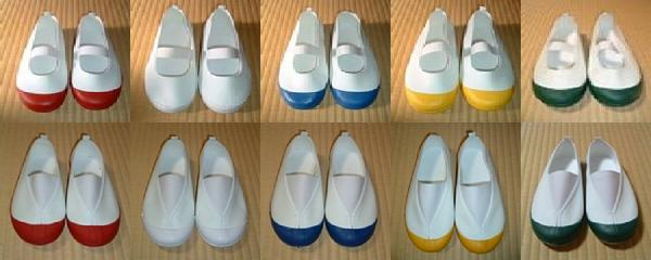 Real Japanese School Uniform Shoes, Uwabaki / Uwagutsu Slippers, Made In Japan!