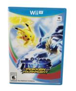 Pokken Tournament Pokemon (2016) Nintendo Wii U Wiiu TESTED GREAT! SHIPS... - $25.69
