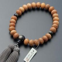 From Japan High Grade Juzu Rosary Beads for Men's - $140.00