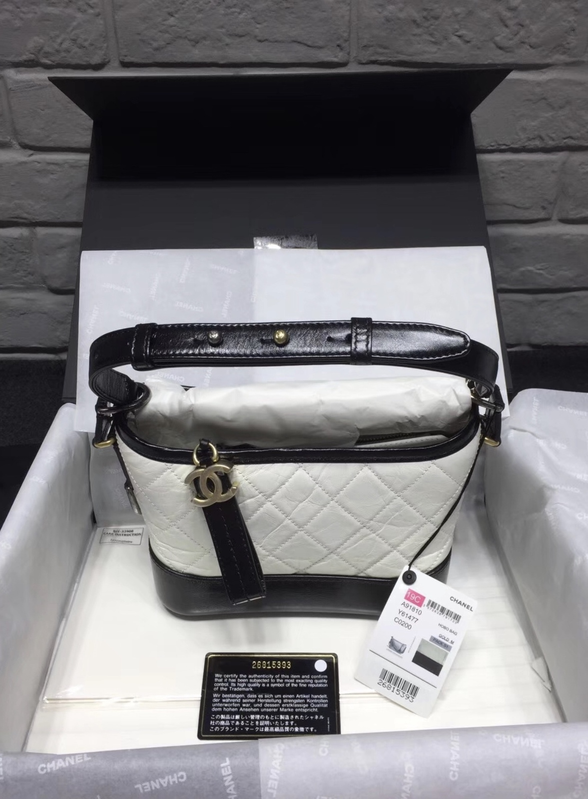 NWT AUTH Chanel 2019 BLACK White Quilted Leather Small Gabrielle Hobo Bag GHW