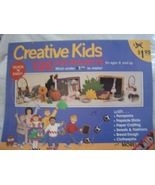Creative Kids 120 Fun Craft Projects Book - $8.00