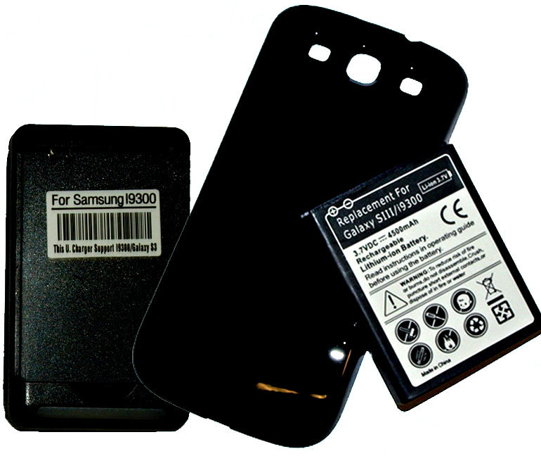 Primary image for EXTENDED Battery with cover+Charger for Samsung Galaxy SIII S3 i9300 T999 i535