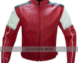 Red motorcycle biker leather jacket front thumb155 crop