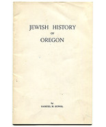 Jewish History of Oregon by Samuel M. Suwol 1958 Scarce Judaica  - $50.00