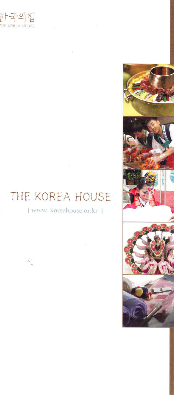 Primary image for THE KOREA HOUSE