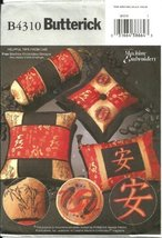 BUTTERICK 4310, EMBROIDERED PILLOWS. 4 VERSIONS, MACHINE EMBROIDERY - $12.74