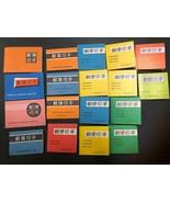 Postage Stamp 18 Volumes 1954 Until 1981 Summary Catalog Price Over 100 000 - $388.85