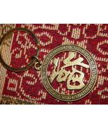 Unknown Brand Brass Like Key Chain - $14.00