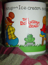 1987 BerenStain Bear Cup A Princess House image 2