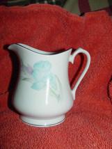 China Pearl Liling China Creamer Pitcher image 2