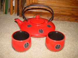 Japanese Chinese Oriental Asian Teapot and Teacups Set image 1