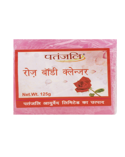 PATANJALI ROSE BODY CLEANSER SOAP BAR- 125gm