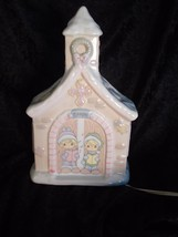 Precious Moments Holiday Village Collection 1995 Porcelain Bisque Lighte... - $3.74