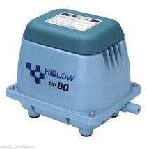 HIBLOW HP-80 HP80 NEW SEPTIC AIR PUMP POND AERATOR DIY - $309.99
