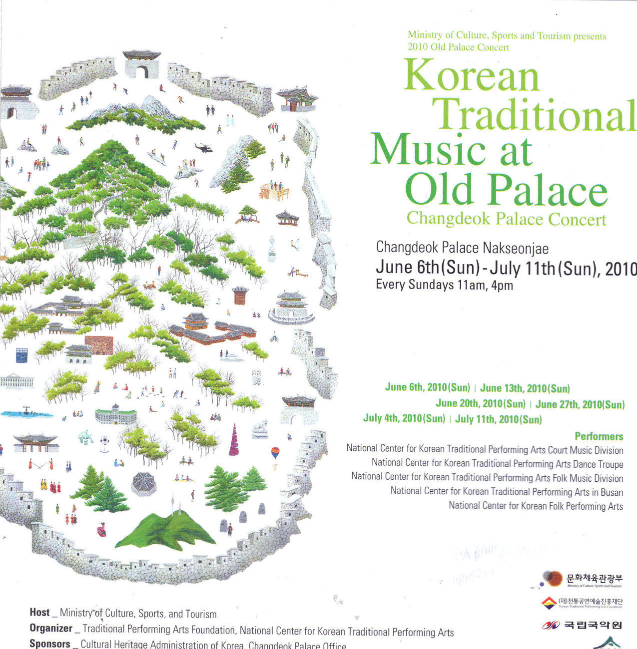 Primary image for KOREAN TRADITIONAL MUSIC AT OLD PALACE