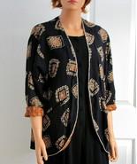 Ethnic Print Rayon Jacket with Giraffes - $18.00