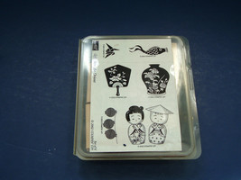 stampin up 2002 retired 6 piece stamp set gifts from the orient rubber mounted  - $12.82