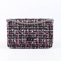 Chanel 2019 2.55 Wallet on Chain Tweed Crossbody Bag - $2,510.00