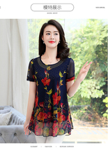 94F013 summer blouse with big flower print, chiffon, size L-6XL, black/red - $25.80