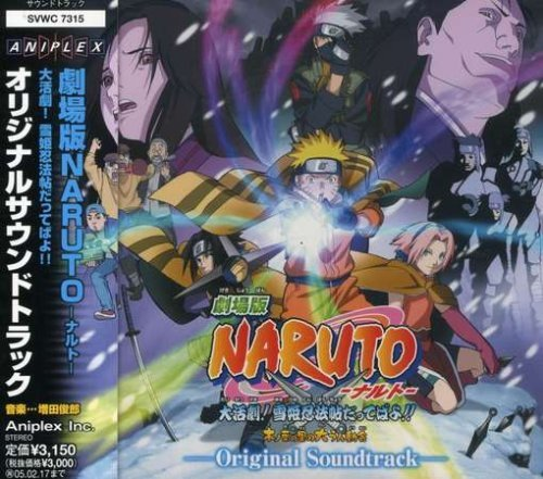 Primary image for Vol. 2-Naruto: Best Hit Collection [Audio CD] Japanimation