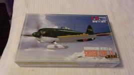 1/72 Scale Aoshima Japanese Kawanishi N1K1-Jb Shiden Airplane Kit BNOS #... - $44.55