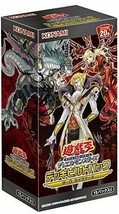 *Yu-Gi-Oh OCG Duel Monsters deck build pack Dark Savior's BOX - $28.53