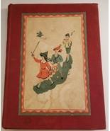 A Child's Garden of Verses by Robert Louis Stevenson 1944 Roger Duvoisin - $9.89