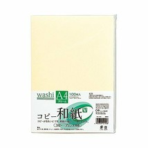 *Maruay copy paper A4 cream 100 sheets pack Kami -4AC - $27.84
