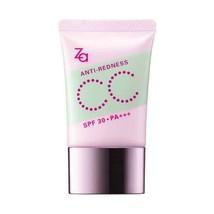 Shiseido ZA Anti-Redness CC  SPF30 PA+++ - $14.37