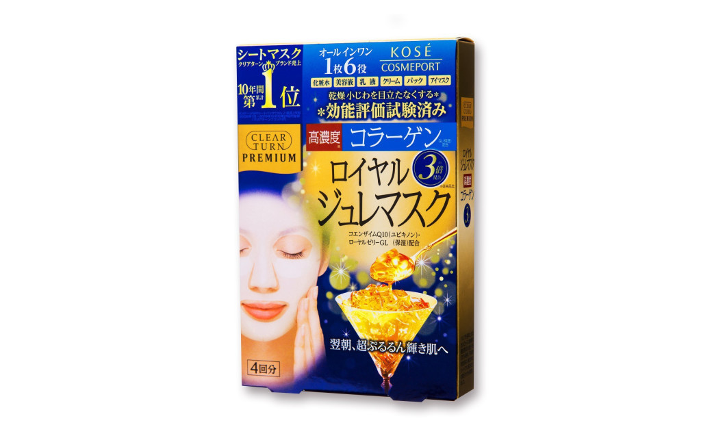 Clearturn jellymask collagen  1