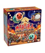 Taiko no Tatsujin Dodon don in the session! Included version japanese Ve... - $542.03