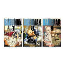 BAKUMAN English MANGA Fantasy Series by Akimi Yoshida Set of Book Volume... - $31.99