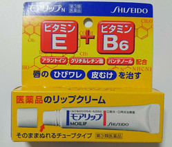 SHISEIDO MOILIP N 8g medicated Lip Cream Balm Vitamin E C with tracking ... - $16.83